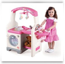 Buy Now Deluxe Nursery Center